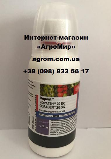 Инсектицид Кораген, 200 мл