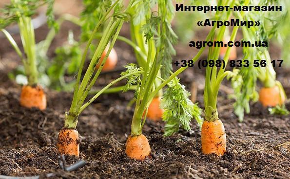 Гербицид Зенкор Ликвид 1 л