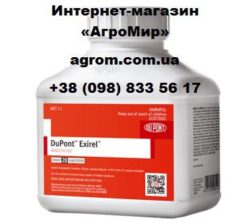 Инсектицид Эксирель (Exirel)