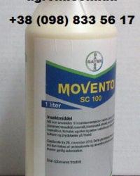 фото инсектицида Мовенто