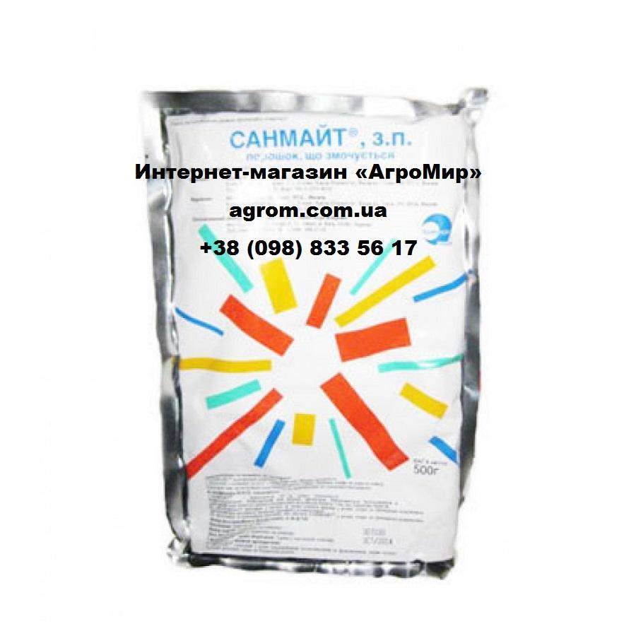 Инсектицид-акарицид Санмайт, 500 г