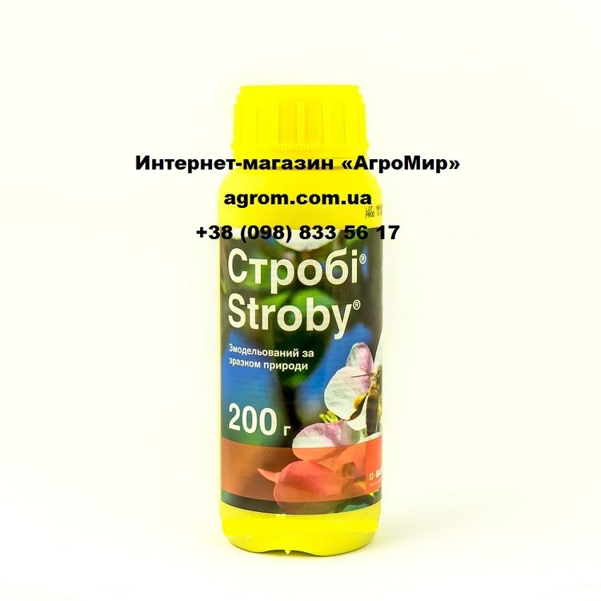 Фунгицид Строби 200 г