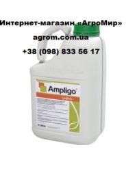 фото инсектицида амплиго